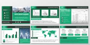 Услуги по разработке Презентации Бизнес-плана в Самаре