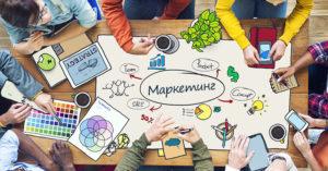 Услуги по проведению маркетингового исследования в Самаре от ООО Инвестплан
