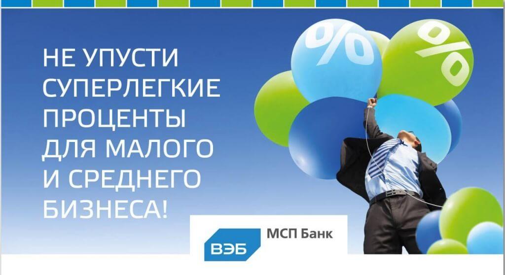 Разработка и составление Бизнес-плана для получения кредита в Самарской области