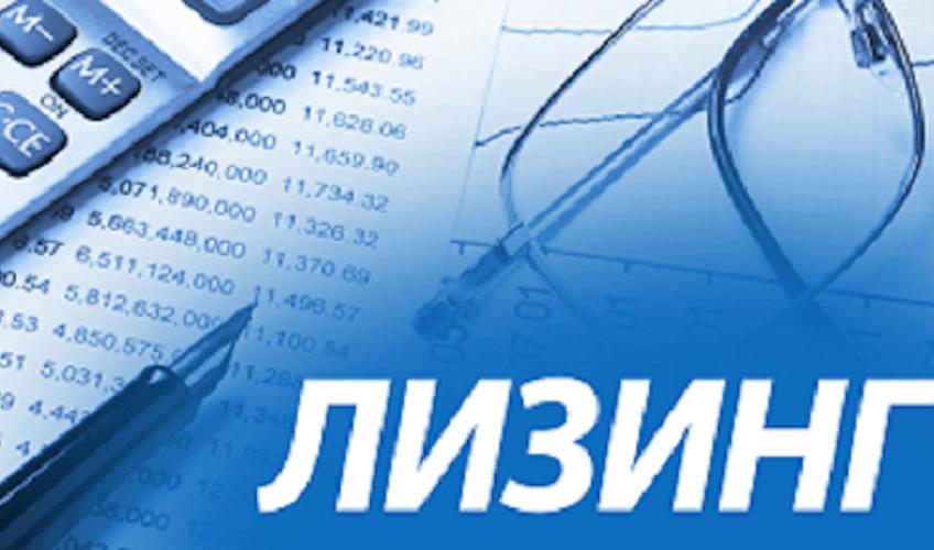 Условия получения льготного лизинга для предпринимателей Самарской области